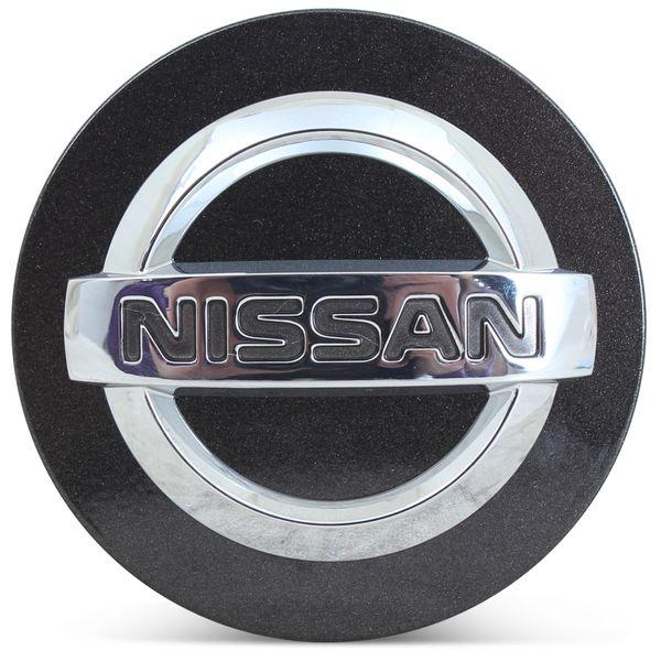 OE Genuine Nissan Dark Charcoal Center Cap CAP1224